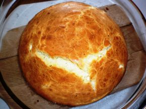 Снимка 1 от рецепта за Бъркана закуска със сирене