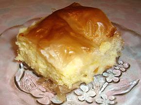 Снимка 1 от рецепта за Сладкиш с грис /Галактобурико-Гърция/