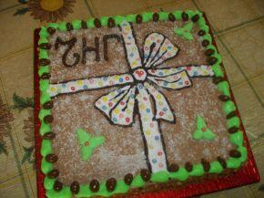 Снимка 1 от рецепта за Торта `Подарък`