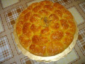 Снимка 1 от рецепта за Питка Хризантема