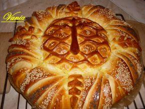 Снимка 1 от рецепта за Пита за църковен празник!