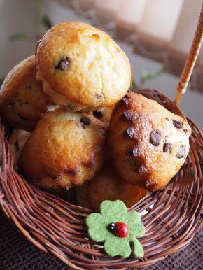 Снимка 2 от рецепта за Chocolate Chip Muffins с лешници