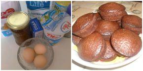 Снимка 2 от рецепта за Мъфини с какао и сладко