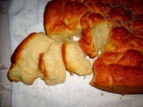 Снимка 3 от рецепта за Погача