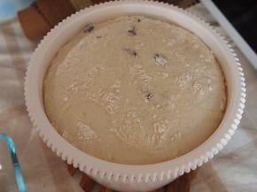Снимка 5 от рецепта за Чабата с маслини
