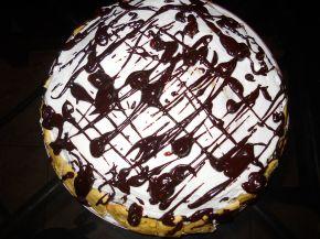 Снимка 2 от рецепта за Домашна торта
