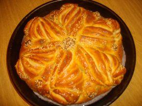 Снимка 2 от рецепта за Коледна пита - II вариант