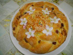 Снимка 3 от рецепта за Козуначена пита