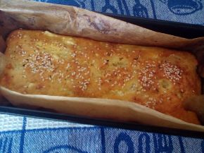 Снимка 4 от рецепта за Намачкана баница с бакпулвер в терин