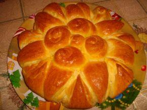 Снимка 4 от рецепта за Новогодишна пита