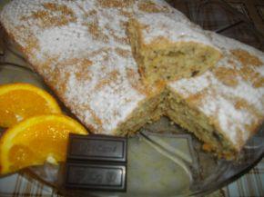 Снимка 3 от рецепта за Орехов кекс