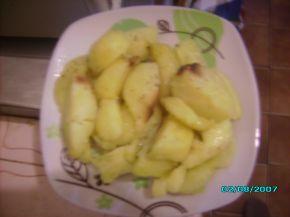 Снимка 2 от рецепта за Печени зеленчуци на фурна