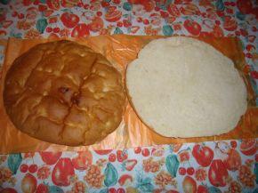 Снимка 2 от рецепта за Пица с питка хляб