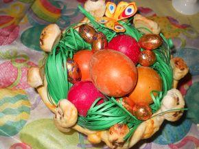 Снимка 2 от рецепта за Плетена кошничка