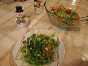 Снимка 2 от рецепта за Полезна салата
