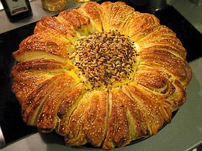 Снимка 1 от рецепта за Празнична пита слънчоглед