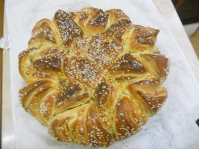 Снимка 3 от рецепта за Празнична погача `Коледна звезда`