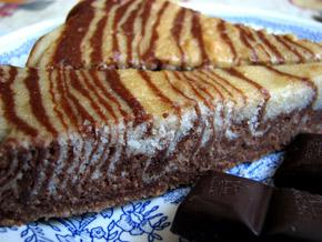 Снимка 1 от рецепта за Шарен кекс