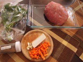 Снимка 2 от рецепта за Шпиковано свинско