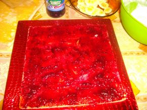 Снимка 4 от рецепта за Торта `Подарък`