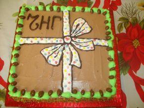 Снимка 8 от рецепта за Торта `Подарък`
