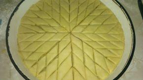Снимка 2 от рецепта за Турска баклава