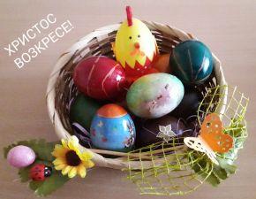 Снимка 6 от рецепта за Великденски яйца - II вариант