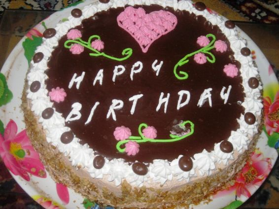 Снимка 1 от рецепта за Моята торта