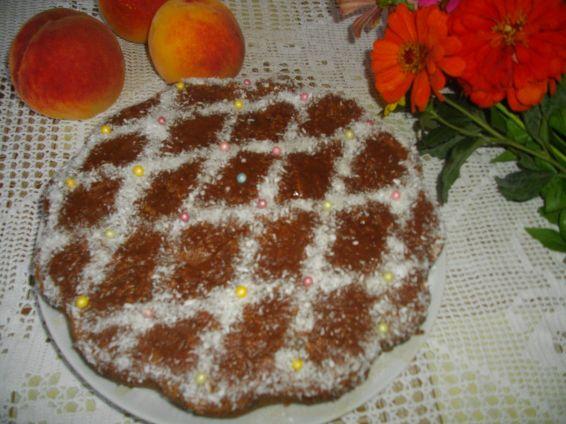 Снимка 2 от рецепта за Арабски кекс