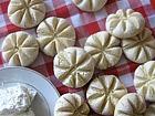 Рецепта за Оризови хлебчета