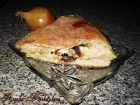 Рецепта за Традиционен български лучник