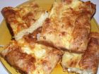 Рецепта за Българска баница