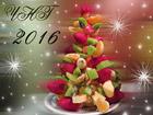 Рецепта за Плодова елха
